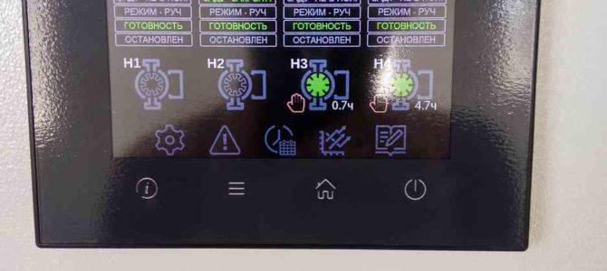 2019.08 : Установка системы управления NOVA – PUMP/PSE/4/4/1FC202+4SS22/110+PLS