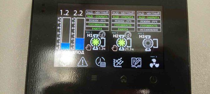2019.11 : Установка системы управления NOVA – PUMP/PSE/3/3/2FC202+1SS500/110+PLS